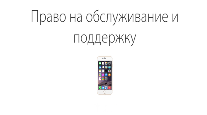 Apple In Russia