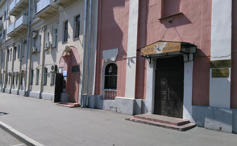 Офис Яблоремонт Большая Павелецкая