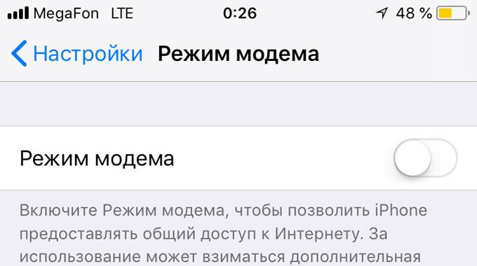 18 09 13 Modem Prev